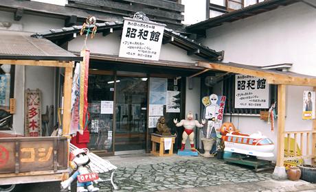 写真:あの日のおもちゃ箱・昭和館