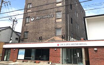 写真:津山グランドホテル